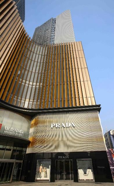 Prada, Heifei at Yintai Centre (Intime Plaza Mall) - China